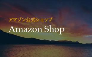 Amazon Bioleap